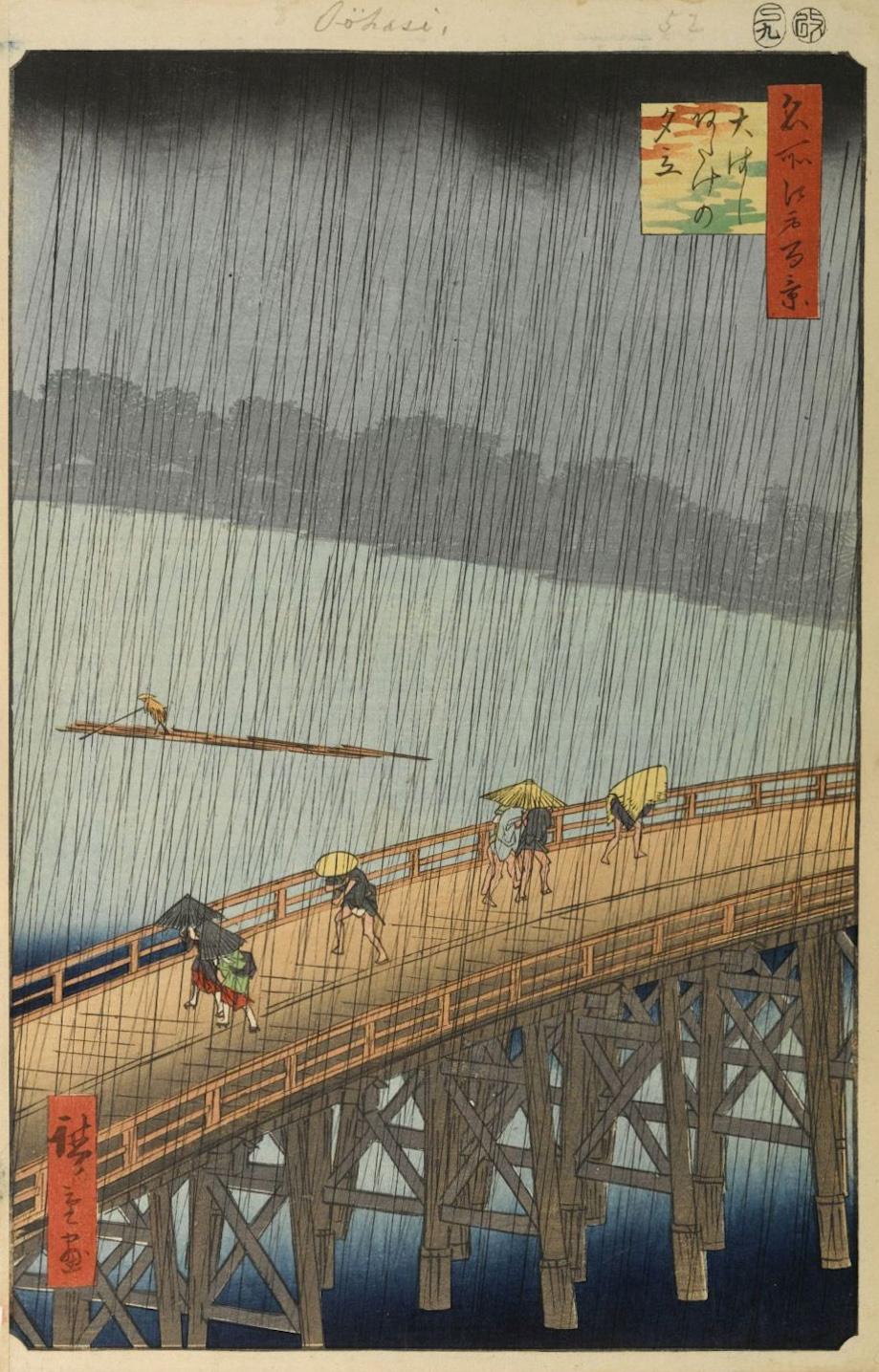 Tout Hiroshige et l'ukiyo-e en une œuvre