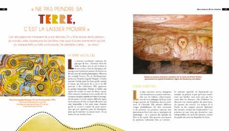 intérieur aborigene4